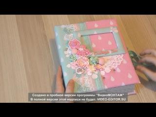 Видеообзор альбома для девочки первого года жизни
