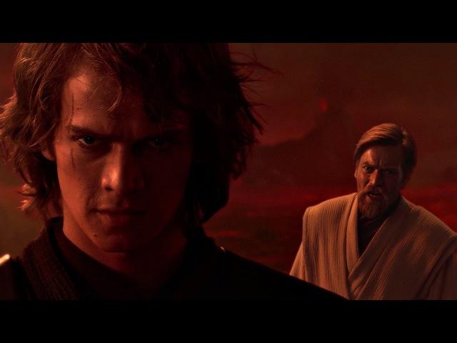 Энакин Скайуокер (Дарт Вейдер) против Оби-Вана Кеноби. ЧАСТЬ 1. Звёздные войны: Эп ...