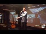 Георгий Малых, Muse - Starlight. Квартирник в школе музыки Sound City. 01.10.2016