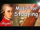 Классическая Музыка Приятный Фон для Чтения Обучения и Отдыха Вольфганг Амадей Моцарт