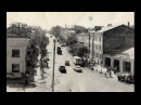 Послевоенный Брянск Post war Byrinsk