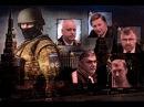 Апофеоз ФСБ или массовая ликвидация высокопоставленных чиновников