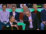 Ведущий шокировал зрителей анекдотом про Путина и Украину