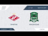 AFL17. Russia. Premier League 2017. Day 21. Spartak - Krasnodar