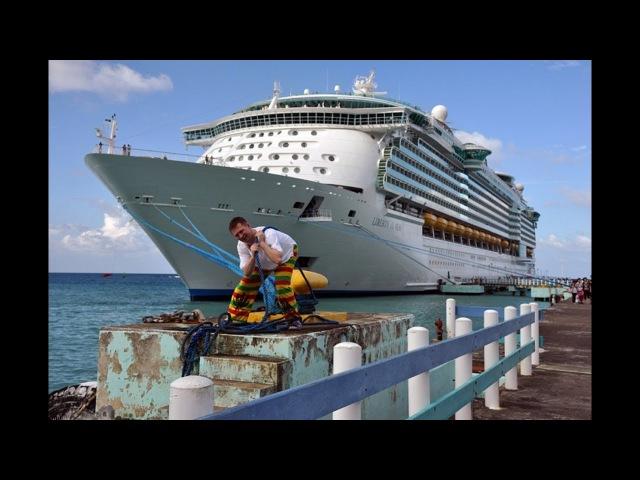 Круиз по Карибскому морю 2011 год