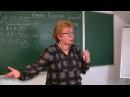 Нумерология Секреты и особенности нумерологии древних Квадрат Пифагора подробно Лекция № 45