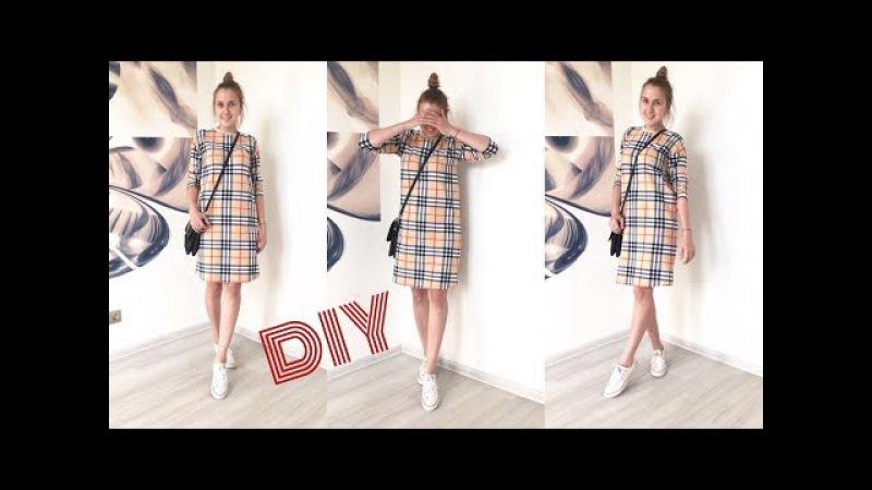 Как сшить трикотажное платье со спущенным плечом за 30 минут  TIM_hm 