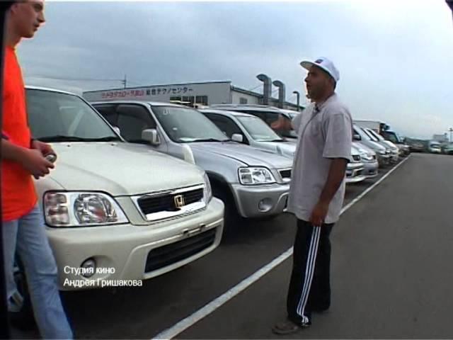Япония Авто барахолки и помойки 2005 проект Андрея Гришакова г Кобе г Тояма
