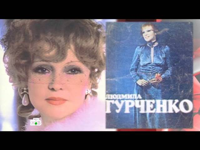 Следствие вели...: Двойник Людмилы Гурченко