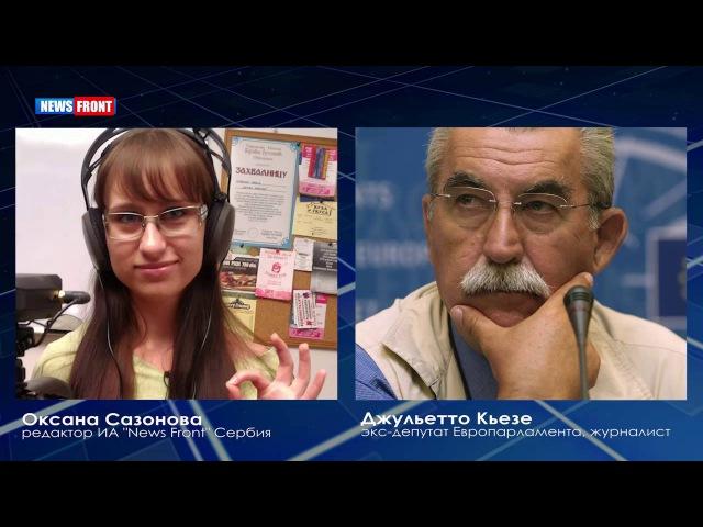 Джульетто Кьезе В ЕС нет симпатий к Мило Джукановичу