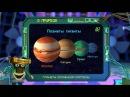Потомучка о природе 02. Планеты солнечной системы
