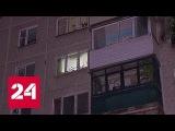 ЧП при выселении из квартиры: в Балашихе убита многодетная мать