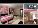 Дизайн однокомнатной квартиры: зонирование комнаты и мебель для комфортного ин ...