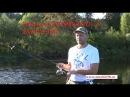 Рыбалка на бомбарду за Хариусом