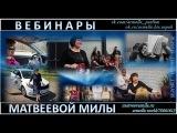 ПРАВИЛА и ЭТИКЕТ ПРИМЕНЕНИЯ ПАРФЮМЕРИИ АрмэльArmelle Матвеева Мила