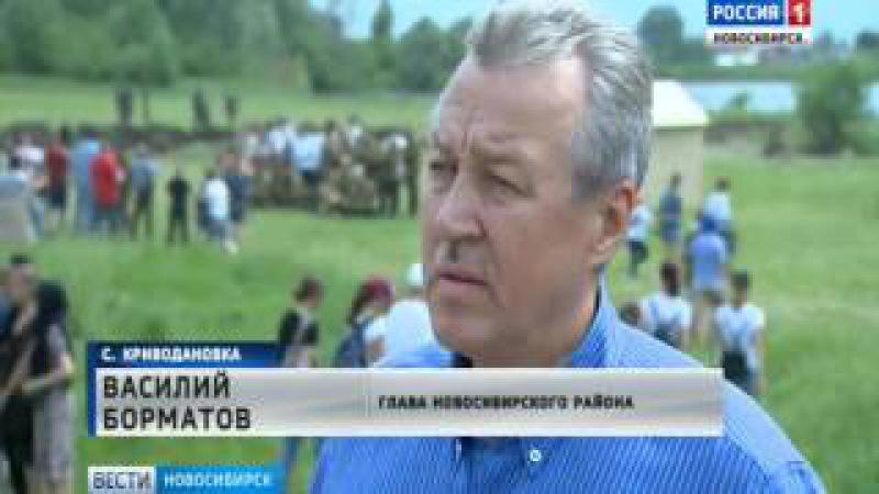 Под Криводановкой реконструкторы воссоздали начало Великой Отечественной войны