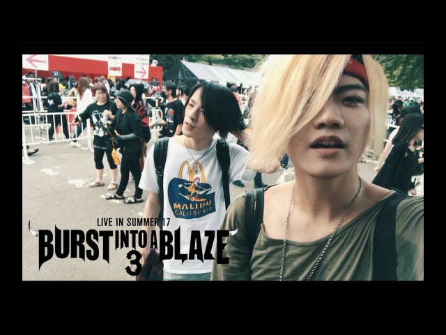 Me at The GazettE BURST INTO A BLAZE 3 LIVE IN SUMMER 17 at Fuji-Q Highland (Ak Benjamin Vlog)