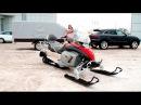 Легковой прицеп Тайга. Предназначен для перевозки снегохода или квадроцикла