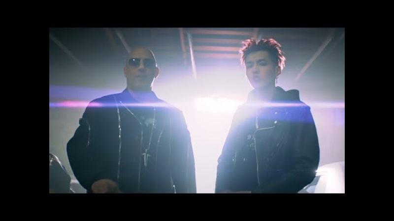 Kris Wu - Juice (Official Music Video)