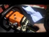 FS-130 клапана! MS-260 мокрый фильтр