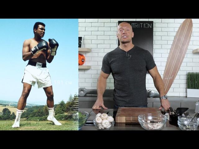 Как питался Мохаммед Али (Muhammad Ali). Рацион великого спортсмена. rfr gbnfkcz vj[fvvtl fkb (muhammad ali). hfwbjy dtkbrjuj