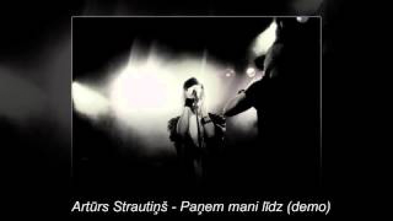 Strauts - Paņem mani līdz (demo)