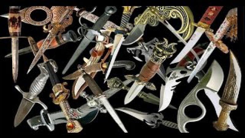 Как правильно метать ножи и любые острые предметы смотреть онлайн без регистрации