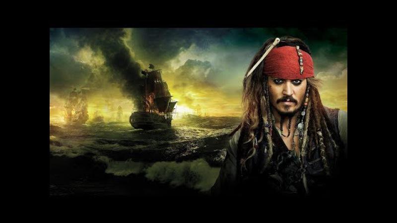 ASMR/ Комикс/ Пираты Карибского моря: Черный череп