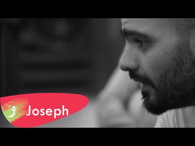 Joseph Attieh - Ella Enta [Piano Version] / جوزيف عطية - الا انت