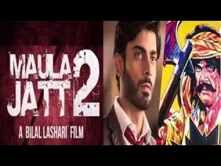 maula jutt new pakistani movie | fawad khan | hamza ali abbasi | sanam jung |