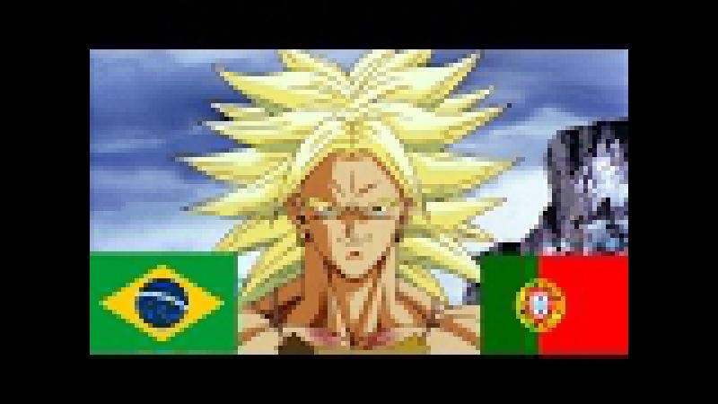 DBZ - Comparação entre versões portuguesa e brasileira (Parte 1)