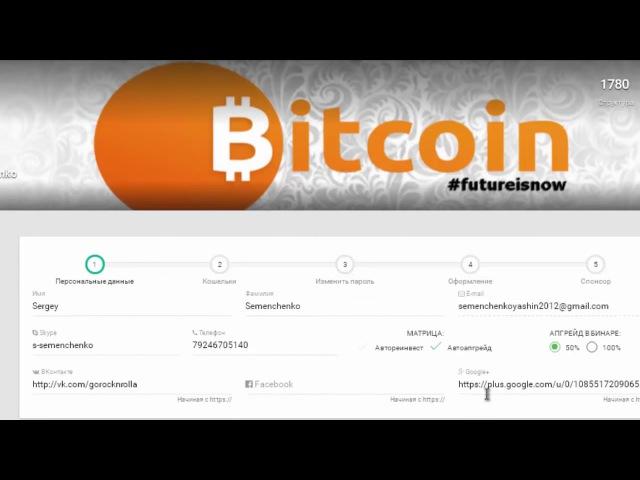 BitCoin Матрицы Проекта 1 9 90