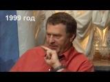 Все предсказания Жириновского за 30 лет сбылись.