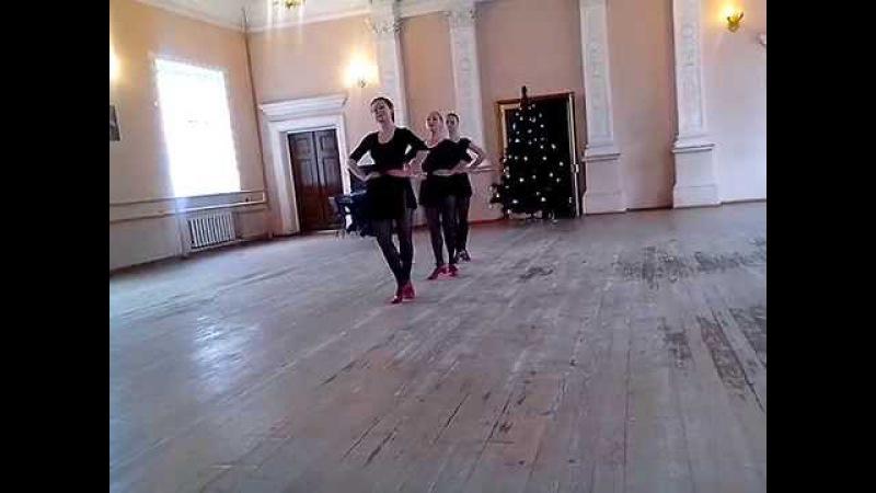 Урок народного танца Русский танец №2