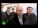 Как у Путина 7 миллиардов украли
