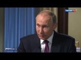 Эксклюзивное интервью Владимира Путина: 755 американских дипломатов должны покинуть Россию.