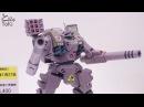 HI METAL R MBR 04 MKVI Destroid Tomahawk display