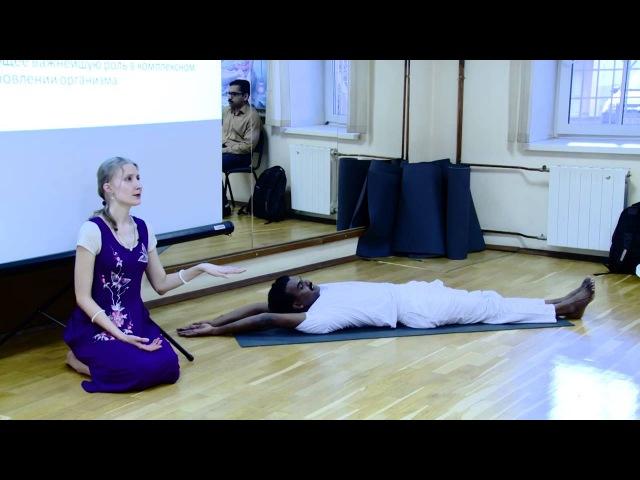 Терапевтическая йога ПОЯСНИЦА (видеоурок)