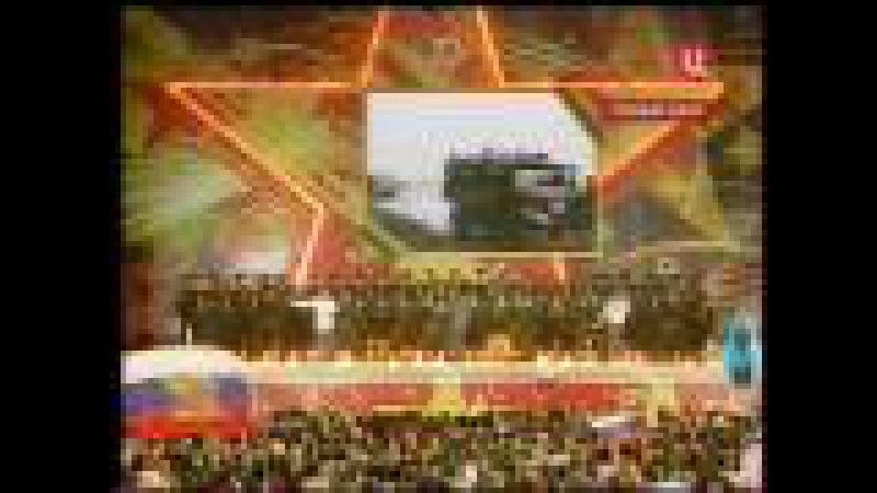 Дискотека АВАРИЯ - Дорога На БЕРЛИН (LIVE IN TVC CONCERT 09.05.09)