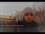 Мантра недели от #КатаринаВебер/ Слушай внутри себя