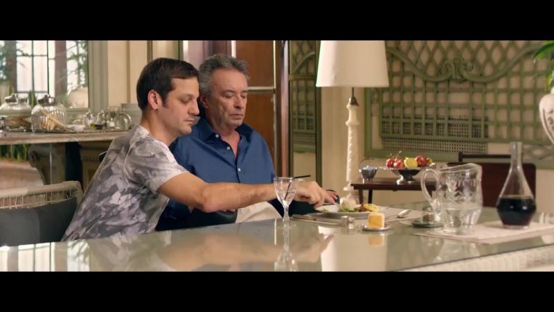 11. Нарушая правила (Inseparables) (2016) трейлер русский язык HD / Аргентина /