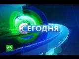 Анонс, часы и начало новостей (НТВ, 02.07.2015)