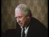 Дом, где разбиваются сердца. (1975).