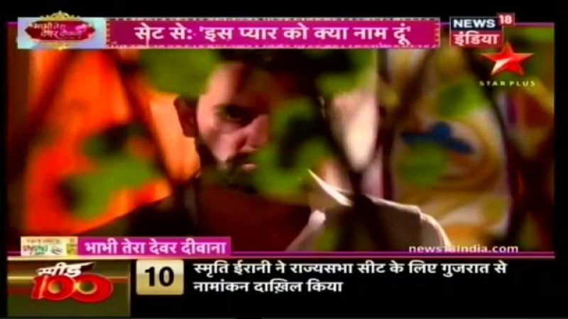Iss Pyaar Ko Kya Naam Doon Season 3 ke set par Chandini ko Mili Saja 28 July