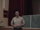 Открытые проблемы элементарной геометрии Сергей Маркелов