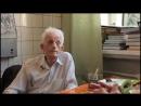 Биологические часы Симон Эльевич Шноль биофизик историк
