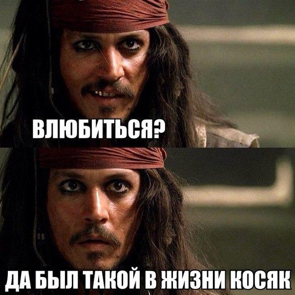 Фото №456252260 со страницы Стаса Моховикова