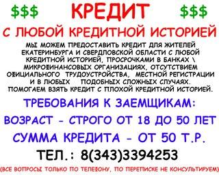 Объявление краснотурьинск куплю продам частные объявления города гатчина