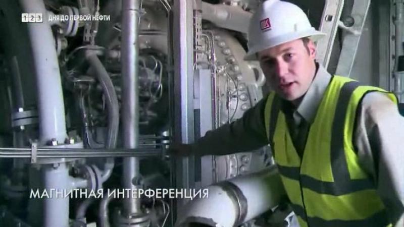 06 Большая нефть Ирака