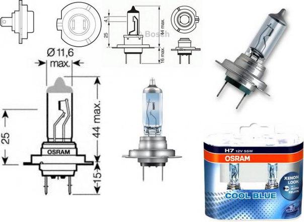 Лампа накаливания, фара дальнего света; Лампа накаливания, основная фара; Лампа накаливания, противотуманная фара; Лампа накаливания, основная фара; Лампа накаливания, фара дальнего света; Лампа накаливания, противотуманная фара для AUDI A8 (4H_)